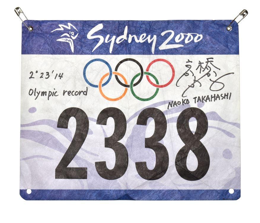 Sala del Atletismo Olimpico en el MOWA 2